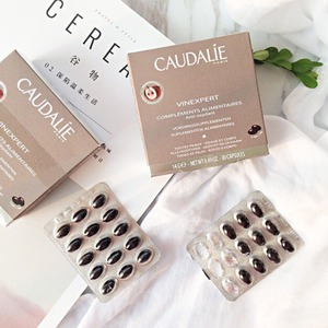 3 for 2 Caudalie Vinexpert Anti-aging Supplement @ SkinCareRX