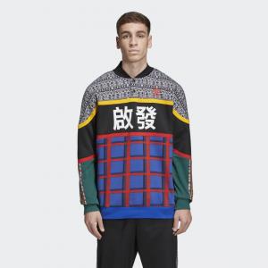 Men's Originals Pharrell Williams Trefoil Sweatshirt