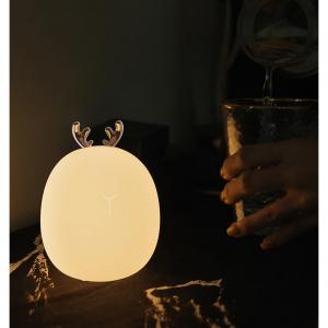 Baseus Mini Light LED Night Light 3 Modes Cute Deer USB LED Night Light @ Joybuy