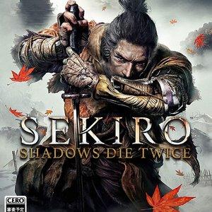 Sekiro: Shadows Die Twice + Katana Replica Letter Opener @ GameStop