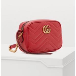 Gucci GG Marmont SM crossbody bag