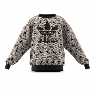Adidas Girls' Classic Zebra-Print Velour Sweatshirt - Big Kid