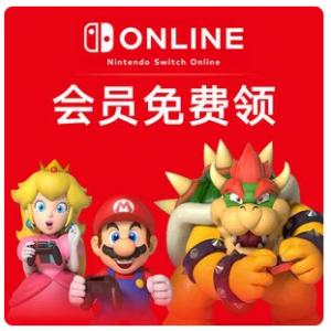 Amazon Prime 会员超级福利, 送12个月 Nintendo Switch会员