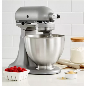 KitchenAid 精选厨房用品促销 $199收4.5夸脱搅拌机 @ Macy's