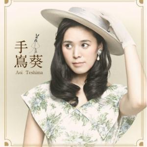 永乐票务 - 手嶌葵2019演唱会上海站