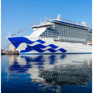 Alaska Cruises From $418 @Princess Cruise