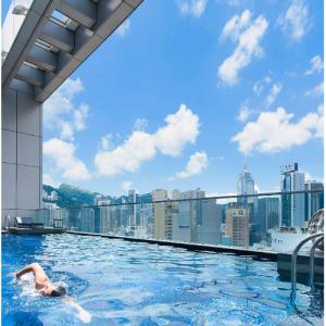 IHG - Hong Kong Hotels & Resorts from $55 @InterContinental