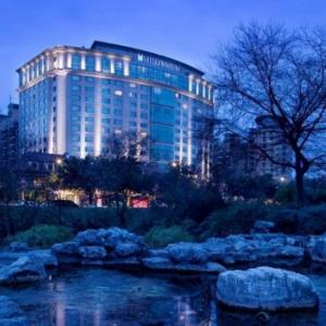 Millennium Hotel Chengdu From £66 @Millennium & Copthorne Hotels