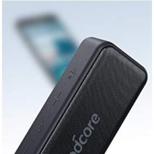 Anker Soundcore Motion B 12W IPX7 Bluetooth Speaker @ Amazon