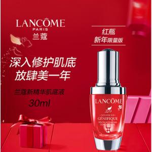 西集网 - Lancome 兰蔻 2019新年限量版 新精华肌底液 30ml  仅¥457.81