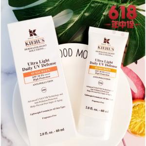 西集網 - 618大促,Kiehl's 科顏氏 防曬隔離乳液 SPF50 PA+++ 60ml ¥239
