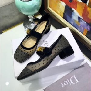 Dior Products @ Gilt
