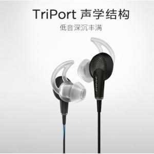 西集网 - BOSE QC20有源消噪耳机qc20主动降噪入耳式耳机  IOS系统 现¥1349
