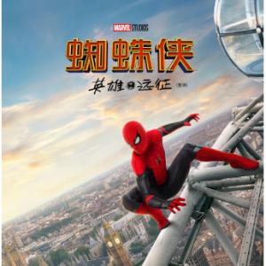 Fandango - Spider-Man: Far From Home Pre-Sale