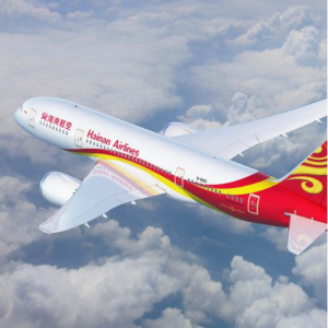 Seattle - Shanghai Round Trip From $386 @Hainan Airlines