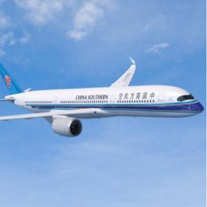New York to Kuala Lumpur Malaysia Round Trip Sale @Skyscanner