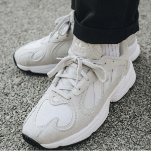 adidas Originals Grey Yung-1 Sneakers @ SSENSE
