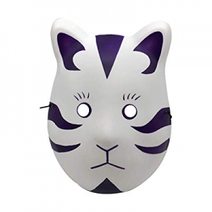 YangYong Cosplay Japanese Cat Mask, Plastic Comic and Anime Ninja Costume Masks now 30.0% off
