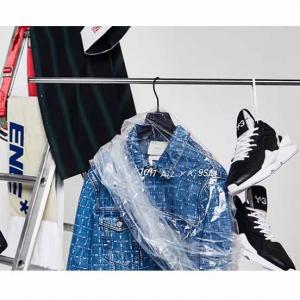 End官網夏日大促 (Adidas、Nike等品牌)