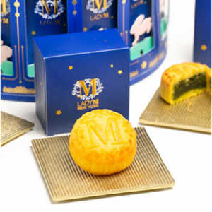 Mid-Autumn Festival - Mooncake Gift Box for $88 + Mooncake Gift Box plus  from $173 @Lady M