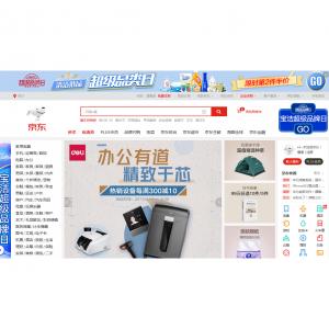 2020超详细京东返利教程 - 近期购物爆款推荐