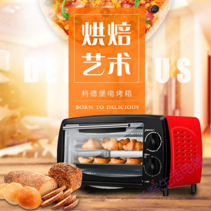 抖音网红款12小烤箱迷你家用多功能电烤箱家用烤箱迷你烤箱 烤箱@京东商城