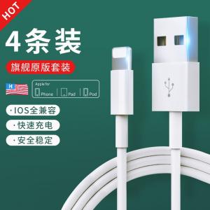 2020-09-03电子产品精选热门折扣