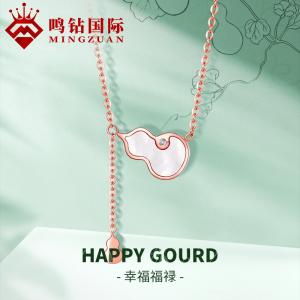 立减CNY¥1000,鸣钻国际 福禄钻石项链套链女款配项链 葫芦造型钻石项链 锁骨链