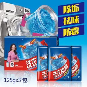 立减CNY¥30,2瓶装洗衣机槽清洗剂 滚筒波轮洗衣机清洁剂深度清洁除垢 375gx2 粉状盒装