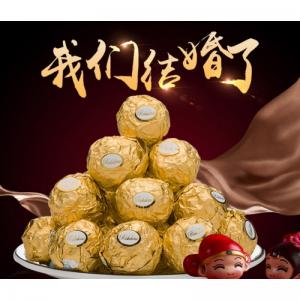 立减CNY¥30,巧克力球喜糖散装夹心结婚用的金莎婚礼球球形圆球高端糖果批 20颗(配标签)