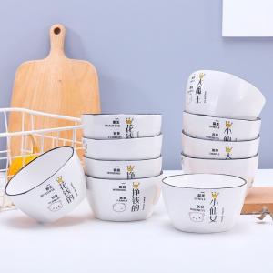 立减CNY¥60,4.5英寸方碗家用可爱卡通时尚欧式网红饭碗面碗汤碗沙拉碗带勺 一家人 6碗6勺