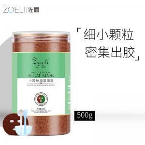 2021-01-22美妆/保健精选热门折扣