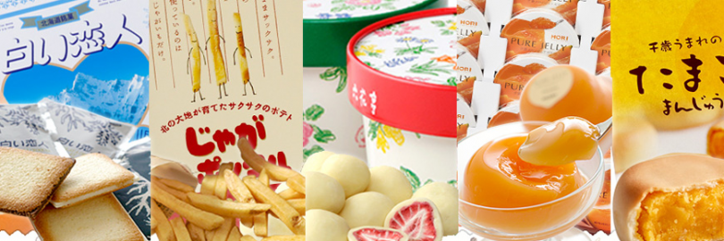 My Top 8 Japanese Snacks and Candies from Rakuten Global Market