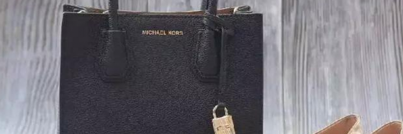 最新最全的Michael Kors美国官网海淘攻略 + 转运教程(5%返利+MK海淘折扣码)