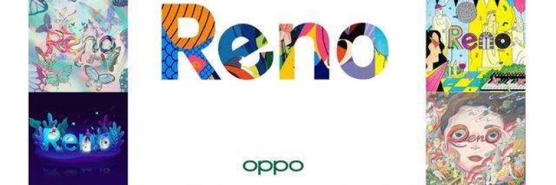 Oppo Reno四色谍照曝光,VOOC3.0代替SuperVOOC超级闪充,这参数配置能否对打小米9、IQOO?