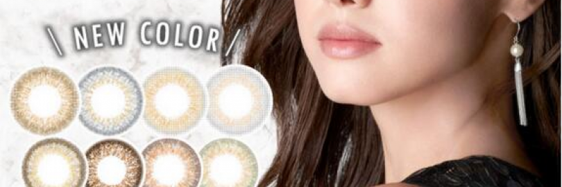 Top 16 Beautiful and Comfortable Japanese Color Contact Lenses that Make You a Totally Dream Girl!