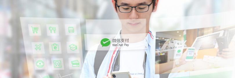 2021在海外,如何使用微信支付?(注册流程+实名认证+绑银行卡+充值平台)- 用微信付款、抢红包、充值、直播等!