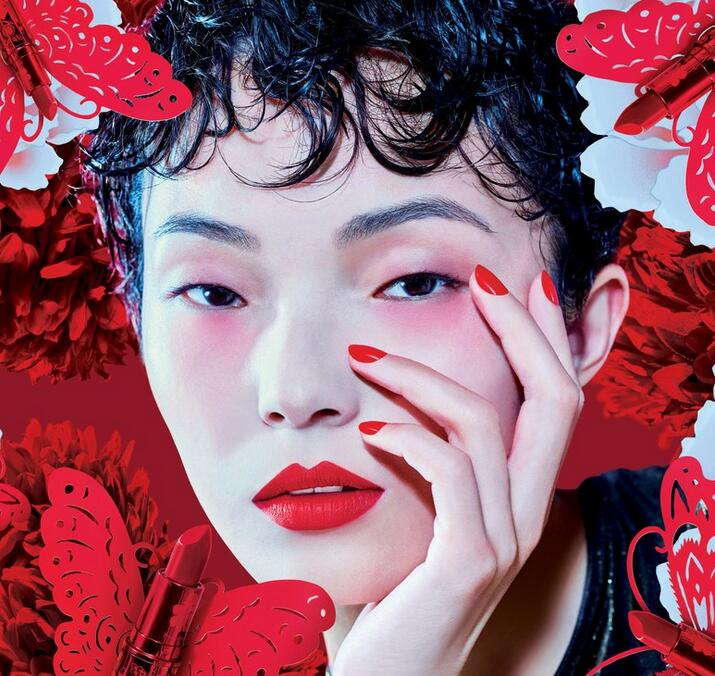 Givenchy, MAC, Estee Lauder Celebrate the 2019 Chinese Lunar New Year w/ Limited Editions