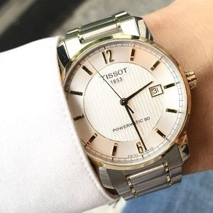 Tissot T-Classic Automatic Titanium Silver Dial Two-tone Men's Watch for $299 (was $950) @JomaShop