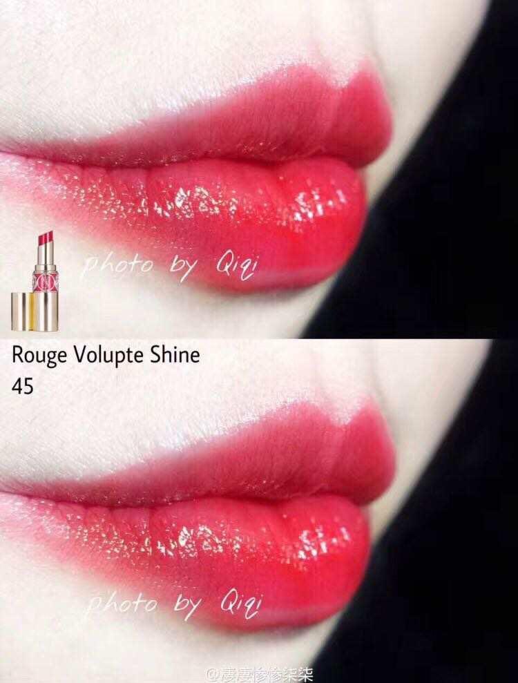 """Rouge Volupte Shine 45""的图片搜索结果"