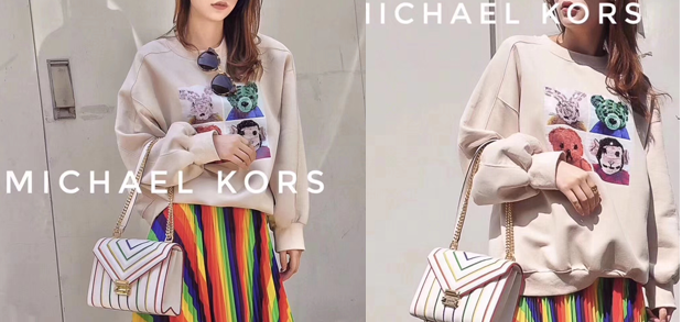 MICHAEL MICHAEL KORS Whitney Large Rainbow Quilted Leather