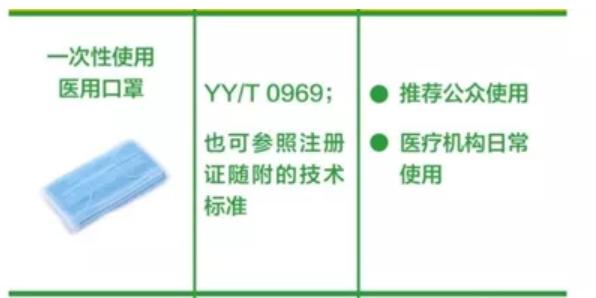 QQ截图20200212155429.png