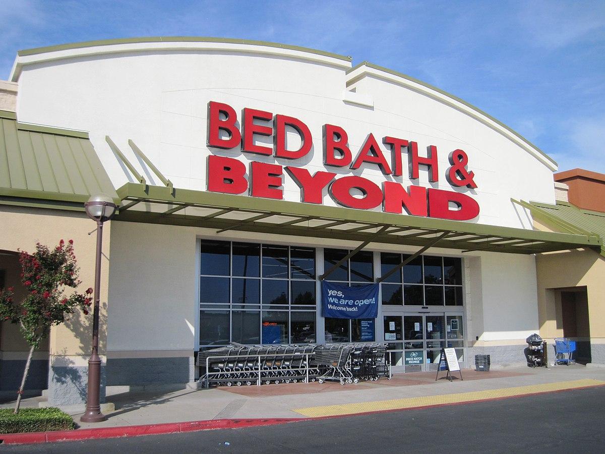 2020美国最大的家居用品网站Bed Bath and Beyond海淘攻略(直邮+支付宝+优惠码+5%返利)