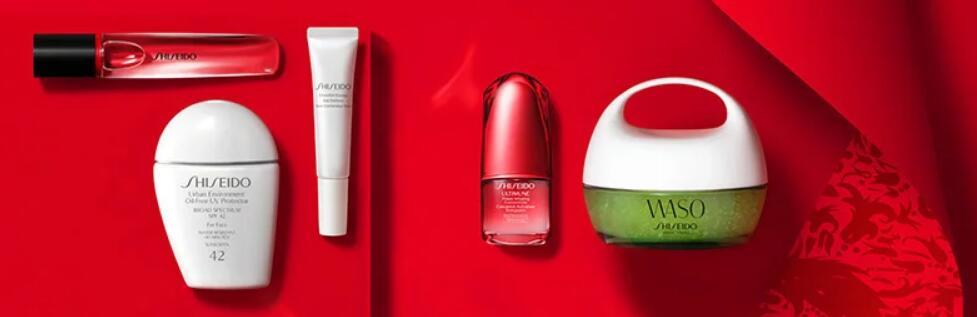 2021最新Shiseido资生堂美国官网海淘攻略+转运流程(附优惠码+8%返利)