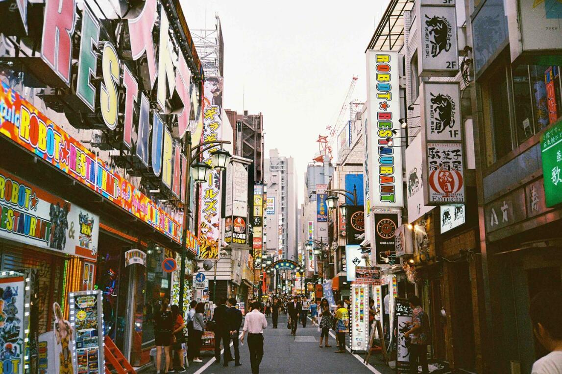 2020日本自由行酒店和旅舍推荐+4大预定网站(附4%返利)